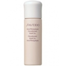 Shiseido-deodorant-anti-perspirant-roll-on