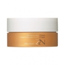 Shiseido-zen-body-cream