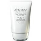 Shiseido-urban-environment-uv-protection-cream-spf30