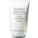 Shiseido-urban-environment-uv-protection-cream-spf50