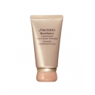 Shiseido-benefiance-concentrated-neck-contour-treatment