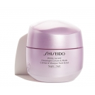 Shiseido-white-lucent-overnight-cream-mask-75-ml