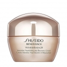 Shiseido-benefiance-wr24-nourishing-recovery-cream-50-ml