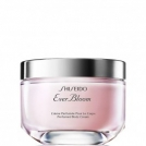 Shiseido-ever-bloom-body-cream