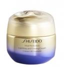 Shiseido-vital-perfection-uplifting-and-firming-cream-korting