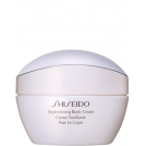 Shiseido-body-cream-replenishing
