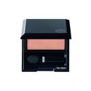 Shiseido-luminizing-satin-eye-color-pk-319-peach