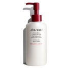 Shiseido-daily-essentials-extra-rich-cleansing-milk-125