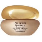 Shiseido-benefiance-concentrated-anti-wrinkle-eye-cream