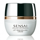 Sensai-cellular-performance-lift-remodelling-cream