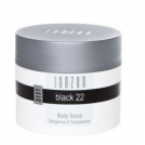 Janzen-black-22-body-scrub