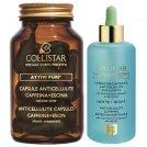 Collistar-set-pure-actives-anticellulite-slimming-night