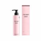 Shiseido-ginza-bodylotion-200ml
