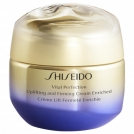 Shiseido-vital-perfection-uplifting-and-firming-cream-enriched-50ml