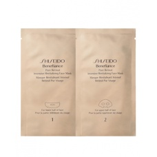 Shiseido Benefiance Pure Retinol Intensive Revitalizing Face Mask