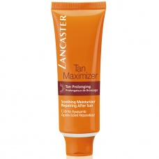 LANCASTER TAN MAXIMIZER REPAIRING AFTER SUN FACE BODY