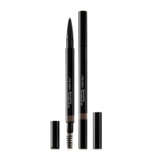 Shiseido Brow Ink Trio 03 Dark Brown