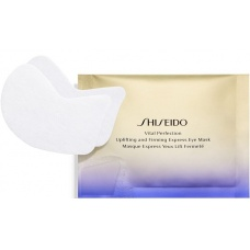 Shiseido Vital Perfection Uplifting Firming Eye Mask